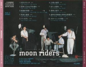 CD_Cover_back1